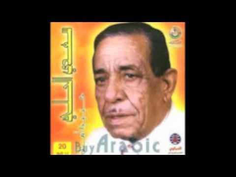 Saadi Al- Hilli Live Concert at Abu-Ghrab 1974 part 1