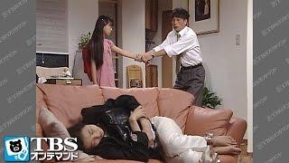 夏休みも終わりに近づき、吾郎(堺正章)達は子供達の宿題を手伝う。が、菜穂...