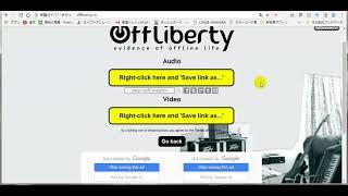 offlibertyの使い方:Youtube動画を簡単にダウンロードできる無料オンラインツール