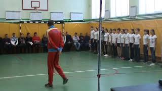 Урок физической культуры в 7 классе. Учитель Сергачев Сергей Александрович