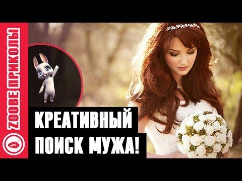 в фото платье девушка свадебном показывает пизду
