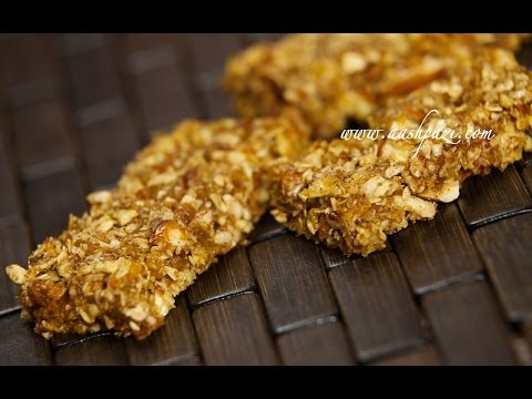 Energy Bar (Snack) Recipe