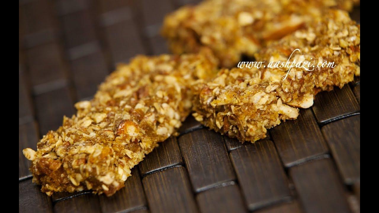 Energy Bar (Snack) Recipe - YouTube