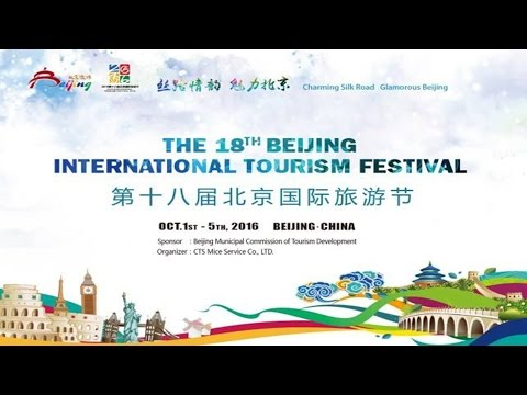 Completed Version of the Opening Ceremony of 18th Beijing International Tourism Festival 2016
