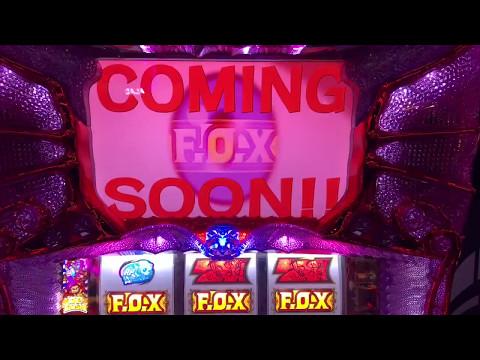 【マジックモンスター3】フリーズ!F.O.X!!!