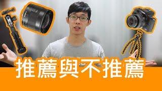 用Canon M50創作影片五個月的心得 / 思銳SIRUI 3T-35腳架入荷