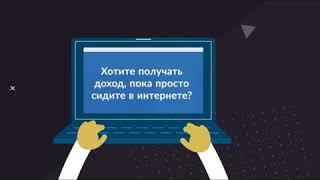 CryptoTab - заставь браузер зарабатывать биткойны!
