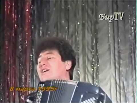 БирТВ 8 марта 1995 Частушки