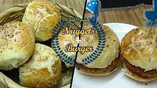 Nuggets Burger with Homemade Mini Burger/Burger King Style Chicken Nuggets Burger* Sammya Rasoi Ghar