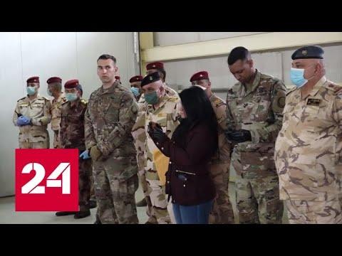 Эвакуировать моряков не будут: на двух авианосцах США вспышка коронавируса - Россия 24