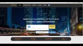Как заработать деньги 100000 рублей за месяц.