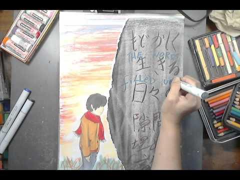Sakanaction - Mikazuki Sunset