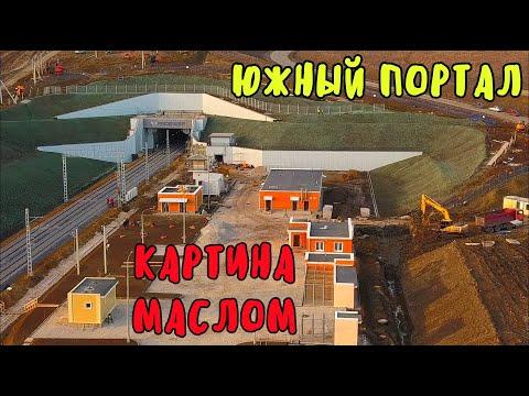 Крымский мост(08.12.2019)От Керчь