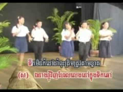 khmer song for children 4 dating