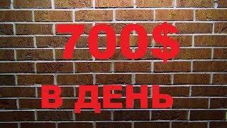 REAL POINTS. #КАК ИЗМЕНИТЬ ПАРОЛИ: ВХОДА И ТРАНЗАКЦИЙ. #ЗАРАБОТОК #РАБОТА #CRYPTO #BITCOIN