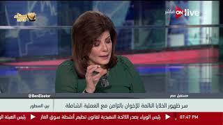 إبراهيم ربيع : الإخوان متعاقدون مع 7 شركات علاقات عامة دولية لتحسين صورتهم في الخارج