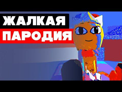 Обзор Spark The Electric Jester/ ft. Ракообразная