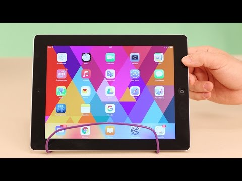Thumbnail: 10 iPad (TABLET) LIFE HACKS YOU SHOULD KNOW!