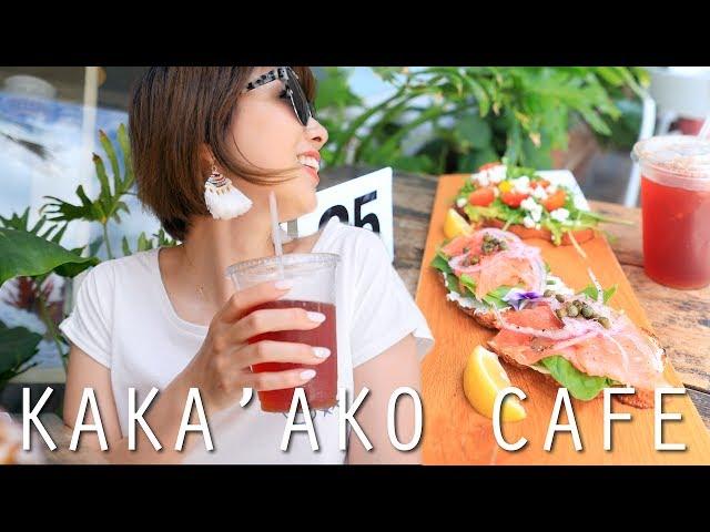 絶対行って欲しい!ハワイのおしゃれカフェ☆ARVO 🌴〔#558〕