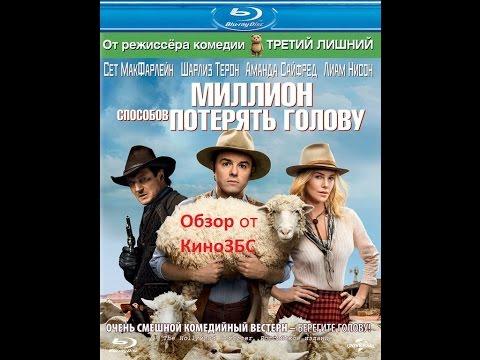 Папаша — КиноПоиск -