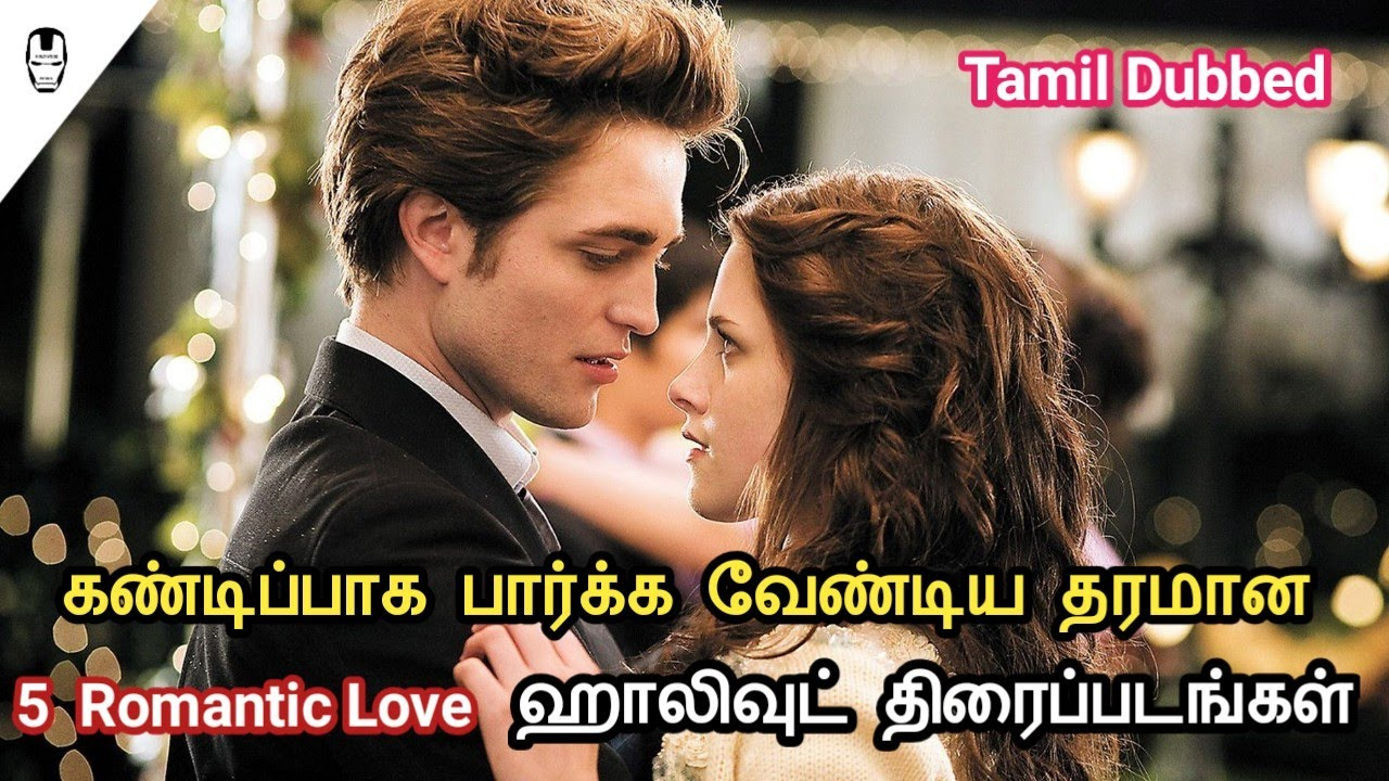 Download 5 Best Romantic Love Hollywood Movies | Tamil Dubbed | Hollywood World