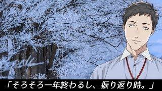 [LIVE] #42 【登録者3万人感謝】感謝のお悩み相談正拳突き約30連発【お客様感謝デー】