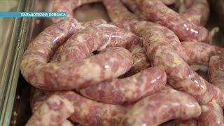 Где в Украине готовят лучшую колбасу | Ранок з Україною
