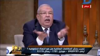 العاشرة مساء| سمير صبرى المحامى يسب وائل غنيم والبرادعى