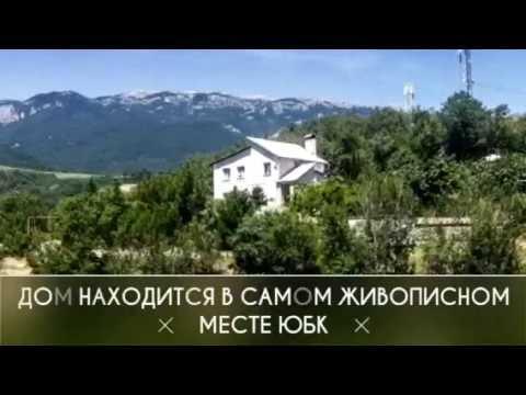 Дом в Крыму у моря без посредников