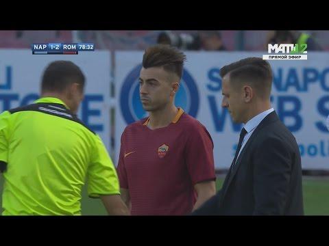 Stephan El Shaarawy vs Napoli Away HD 1080i (15/10/2016)