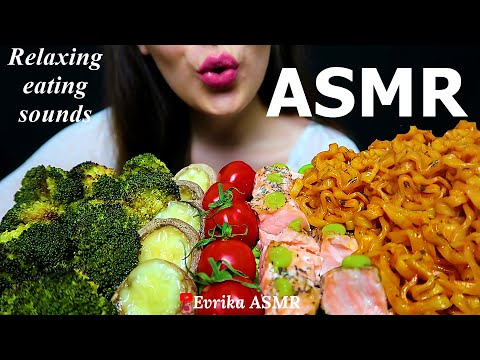 ASMR Eating Healthy Food | Mukbang | Relaxing Eating Sounds | Evrika ASMR