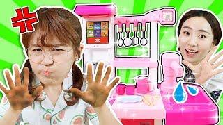 不想洗手的夏天!媽媽有什麽特別妙招呢?小伶玩具 | Xiaoling toys