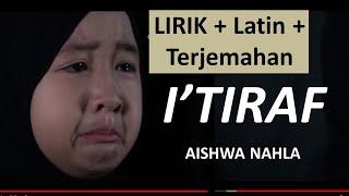 LIRIK I'TIRAF AISHWA NAHLA KARNADI - KELUARGA NAHLA - By Sholawat Voice TV