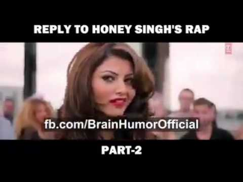 Honey singh abuse