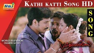 Kathi katti Song HD   Muthuramalingam movie   Gautham Karthik and Priya Anand