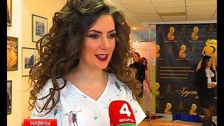 В Гомельской областной больнице выбрали 'Мисс-Весну-2017'