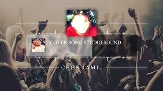 Cheb Jamil 💯% Live (Cover Song) Mohal Nelka Kifek Ya Ma موحال نلقى كيفك ياما