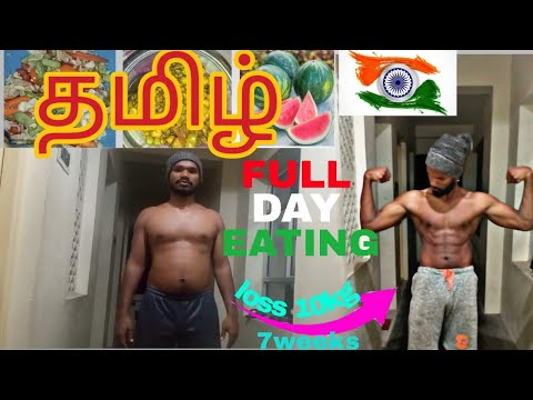 FULL DAY OF EATING  IN TAMIL FAT LOSS DIET VEGETARIAN AND NON VEGETARIAN DIET