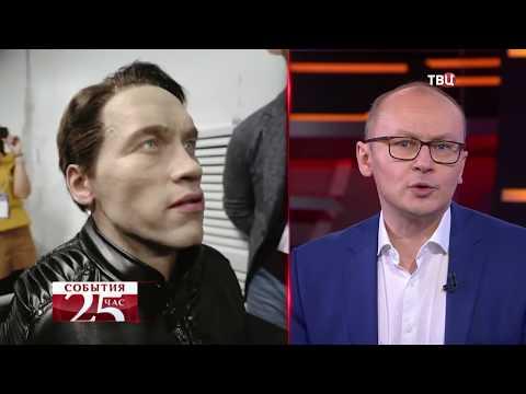 Шварценеггер судится с пермской компанией из-за робота-двойника. Великий перепост