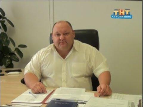 Юрий Самохин: поздравление с профессиональным праздником