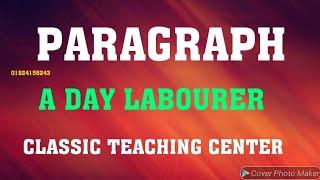 Download Video PARAGRAPH: A DAY LABOURER. MP3 3GP MP4