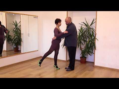 Вопрос: Как танцевать танго?