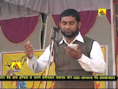 Azim Aliyabadi ALL INDIA MUSHAIRA ALIABAD BARABANKI 2014