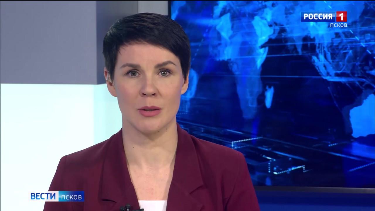 Фото ведущих псковских новостей