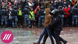 Итоги акций 23 января / Кремль впервые высказался о протестах