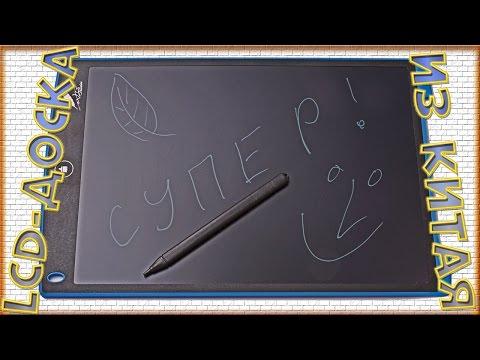 LCD-доска для рисования из Китая - E-Note Классная штука