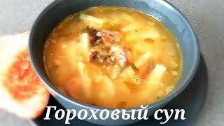 Гороховый суп в мультиварке Обзор на мультиварку REDMOND RMC M252 Первое знакомство
