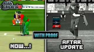 3-COOL NEW OFFICIAL CONFORMED UPDATES IN REAL CRICKET 18 [WITH PTOOF] | 3 NEW FEATURES IN RC 18