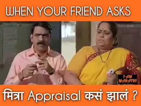 Marathi Teachers salary funny (whatsaap status)