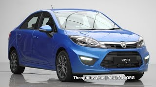 2016 Proton Saga Review Official !!